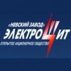 Невский завод «Электрощит»