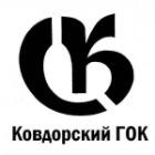 """Ковдорский горно-обогатительный комбинат (""""Ковдорский ГОК"""")"""