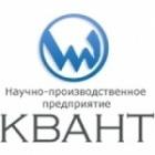 Научно-производственное объединение «Квант» (НПО «Квант»)