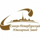 Санкт-Петербургский Ювелирный завод (СПБЮЗ)