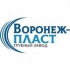 Воронеж-ПЛАСТ