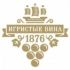 Завод «Игристые вина» (Игристые вина)