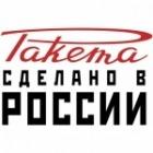 Петродворцовый часовой завод (ПЗЧ)