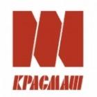"""Красноярский машиностроительный завод (""""Красмаш"""")"""