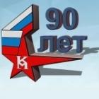 Кемеровский механический завод (КМЗ)