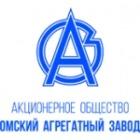 Омский Агрегатный Завод (ОАЗ)