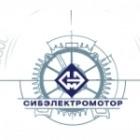 """НПО """"Сибэлектромотор"""""""