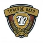 Томский пивоваренный завод (Томское пиво)