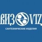 Верх-Исетский металлургический завод (Эмальпроизводство)