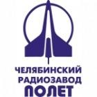 """Челябинский радиозавод """"ПОЛЕТ"""""""