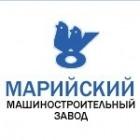 Марийский машиностроительный завод (ММЗ)