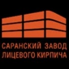Саранский Завод Лицевого Кирпича (СЗЛК)