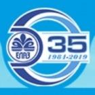 Производственное объединение Елабужский автомобильный завод (ПО ЕлАЗ)
