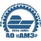 Алатырский механический завод (АМЗ)