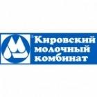 Кировский молочный комбинат (КМК)