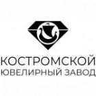 """Костромской Ювелирный Завод (""""КОЮЗ"""")"""