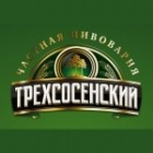 Завод Трехсосенский