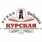 Курская птицефабрика (КПФ)