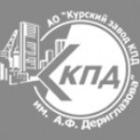 Курский завод крупнопанельного домостроения им. А.Ф. Дериглазова (Завод КПД)