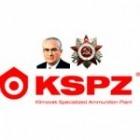 Климовский специализированный патронный завод («КСПЗ»)