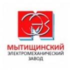 Мытищинский электромеханический завод (МЭМЗ)