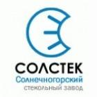 «Солнечногорский стекольный завод» («Солстек»)