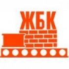 Ивантеевский завод железобетонных конструкций (Ивантеевский завод ЖБК)