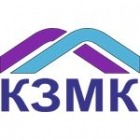 Каширский завод металлоконструкций и котлостроения (КЗМК)
