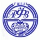 Речицкий фарфоровый завод (РФЗ)