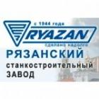 «Рязанский станкостроительный завод» (РСЗ)