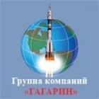 Гагаринский машиностроительный завод (ГМЗ)