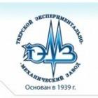 """Тверской экспериментально-механический завод (""""ТЭМЗ"""")"""