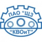 Щекинский завод «Котельно-вспомогательного оборудования и трубопроводов («ЩЗ «КвОиТ»)