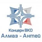 Концерн воздушно-космической обороны Алмаз – Антей