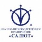 Государственный космический научно-производственный центр имени М.В.Хруничева (ГКНПЦ имени М.В.Хруничева)