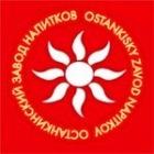 Останкинский Завод Напитков (ОЗН)