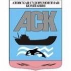 «Азовская судоремонтная компания»