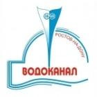 Водоканал Ростова-на-Дону («Ростовводоканал»)