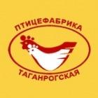Птицефабрика Таганрогская