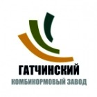 Гатчинский комбикормовый завод (Гатчинский ККЗ)