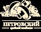 Грибной Комбинат Петровский