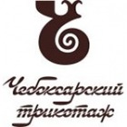 Чулочно-трикотажная фабрика (Чебоксарский трикотаж)