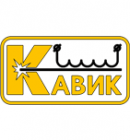 Завод сварочного оборудования «КаВик» (ЗСО «КаВик»)