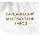 Кардаильский мукомольный завод (КМЗ)