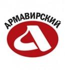 Армавирский мясоконсервный комбинат (АМКК)