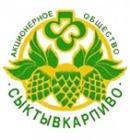 Пивоваренный завод Сыктывкарский (Сыктывкарпиво)