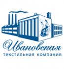 Ивановская текстильная компания