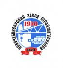 Новочебоксарский завод строительных материалов (НЗСМ)