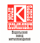 Подольский завод металлоизделий «Промкомплектрезерв» (ПКР)