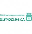 Красноярская фирма Бирюсинка